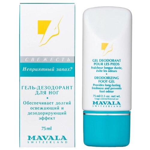 Mavala Гель-дезодорант для ног 75 мл туба крем дезодорант marussia для ног краса 75 мл