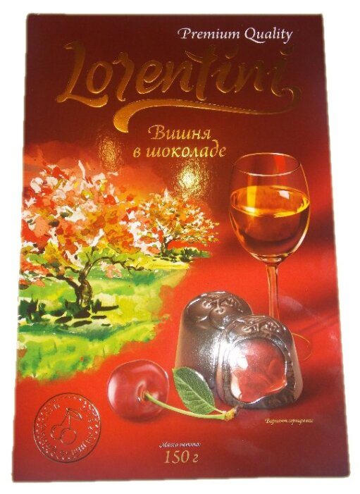 Конфеты Lorentini вишня в шоколаде