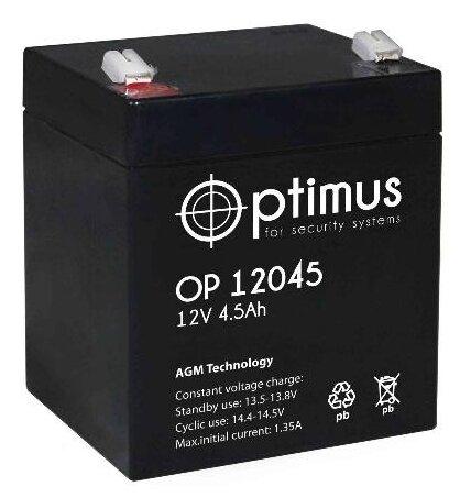 Аккумуляторная батарея Optimus OP 12045 4.5 А·ч — купить по выгодной цене на Яндекс.Маркете