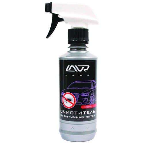 Очиститель кузова Lavr от битумных пятен, 0.33 л
