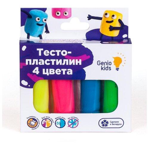 Купить Масса для лепки Genio Kids 4 цвета (ТА1082), Пластилин и масса для лепки