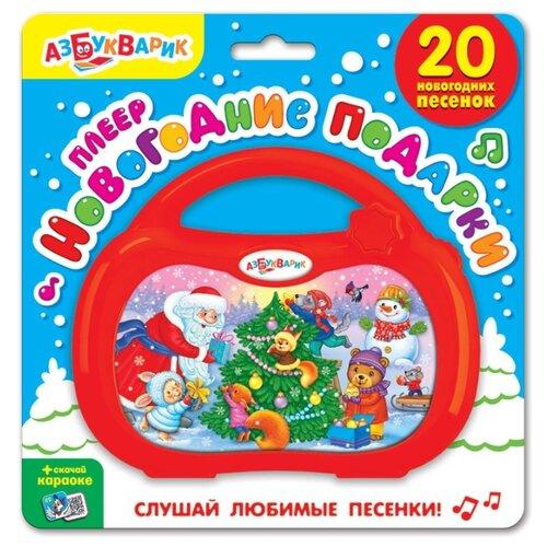 Развивающая игрушка Азбукварик Плеер Новогодние подарки красный