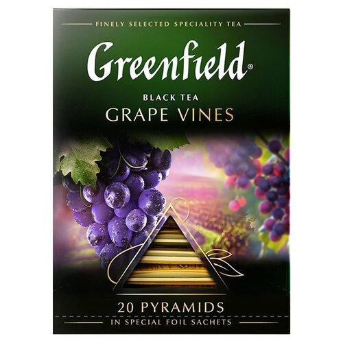 Чай черный Greenfield Grape Vines в пирамидках, 20 шт. чай черный greenfield sicilian citrus в пирамидках 20 шт
