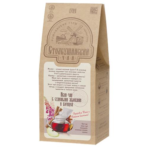Чай травяной Столбушинский Иван-чай с яблоком и корицей, 100 г чай травяной столбушинский иван чай с чабрецом и дущицей 30 г