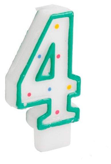 Свеча-цифра Веселый праздник 4 Мимимишки 7 см