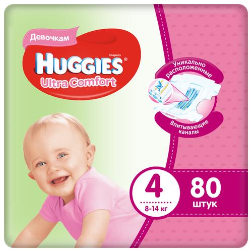 Huggies подгузники Ultra Comfort для девочек 4 (8-14 кг), 80 шт., Подгузники  - купить со скидкой
