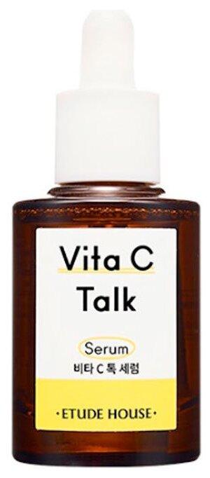Etude House Vita C Talk Serum Сыворотка