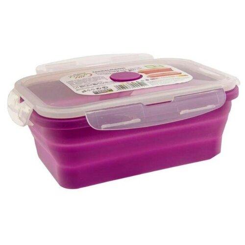 Fackelmann Контейнер прямоугольный складной 800 мл фиолетовый контейнер прямоугольный dosh i home контейнер прямоугольный