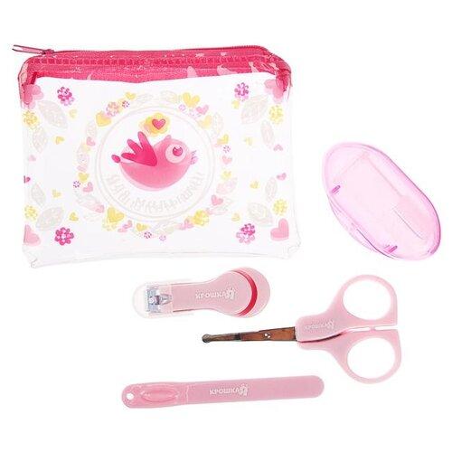 Фото - Крошка Я Гигиенический набор Для малышки 3893568 розовый набор крошка я 2912774 6 шт розовый зеленый красный
