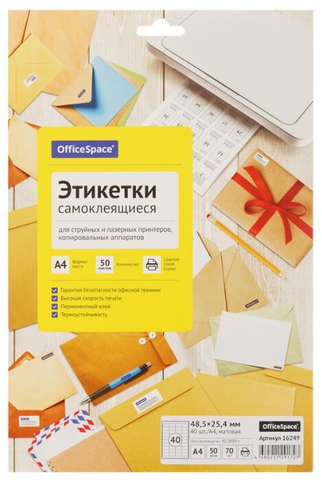 Этикетка OfficeSpace 16249 / 16215, 40 шт.