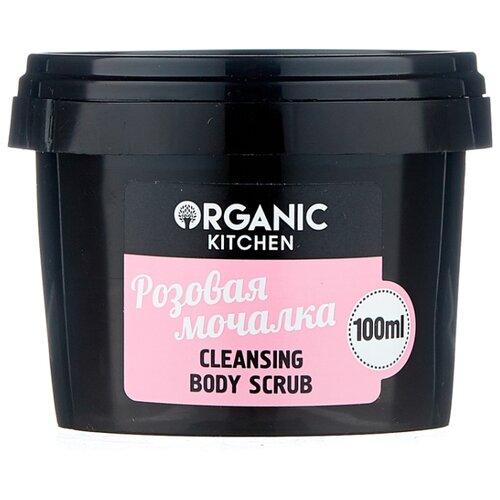 Organic Kitchen Скраб для тела Розовая мочалка, 100 мл недорого