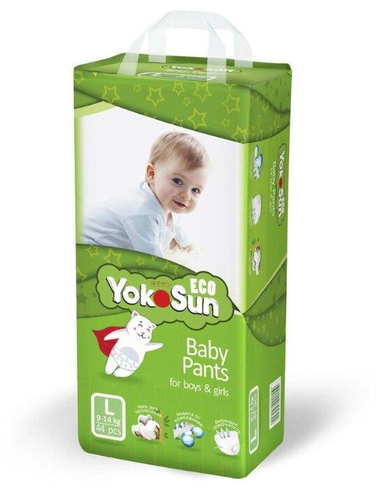 Купить YokoSun трусики Eco L (9-14 кг) 44 шт. по низкой цене с доставкой из Яндекс.Маркета (бывший Беру) - Всё лучшее — детям