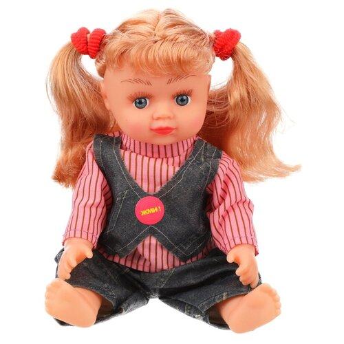Купить Интерактивная кукла Shantou Gepai Алина 19 см 5249, Куклы и пупсы