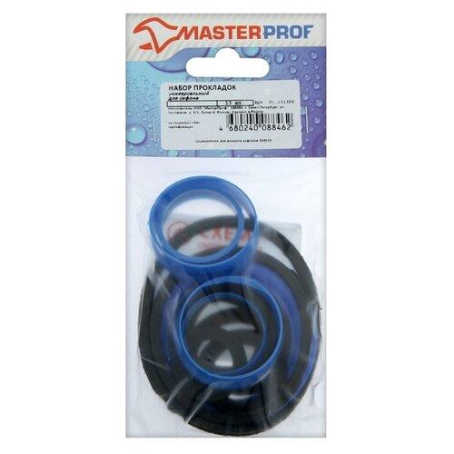 Masterprof ИС.131356 13 шт.
