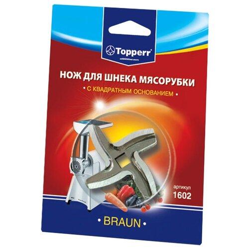 Topperr нож для мясорубки 1602 серый