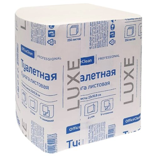 Фото - Туалетная бумага OfficeClean Professional V-сложения двухслойная 250 листов, 250 лист. хозяйственные товары officeclean туалетная бумага 2 слоя 4 шт