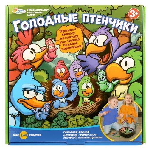 Настольная игра Играем вместе Голодные птенчики голодные бегемотики настольная игра 98936