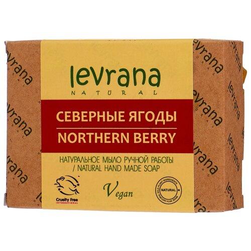 Мыло кусковое Levrana Северные ягоды натуральное ручной работы, 100 г levrana натуральное мыло календула 100 г