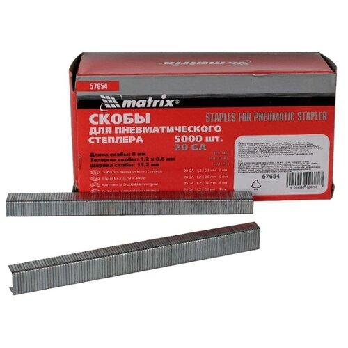 Скобы matrix 57654 для степлера, 8 мм скобы для степлера matrix 57652