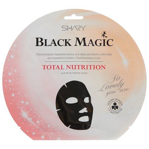Shary Black Magic питательная маска Total nutrition, 20 г biotech nutrition isotonic 10 40 г