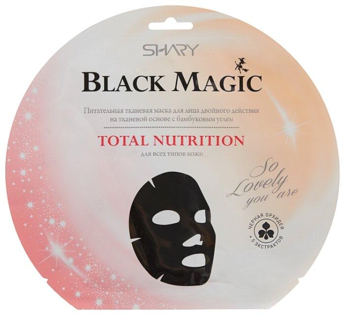 Shary Black Magic питательная маска Total nutrition