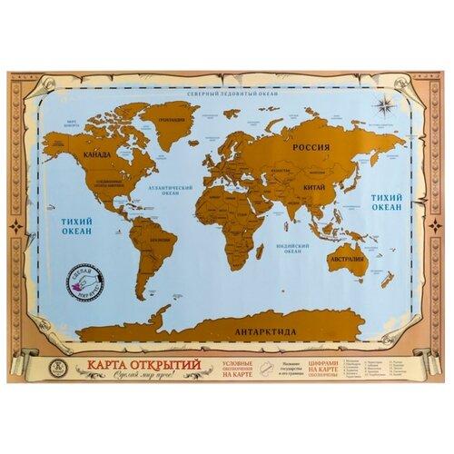 Купить Страна Карнавалия Карта мира (Карта открытий) в тубусе со скретч-слоем (4546025), 70 × 50 см, Карты