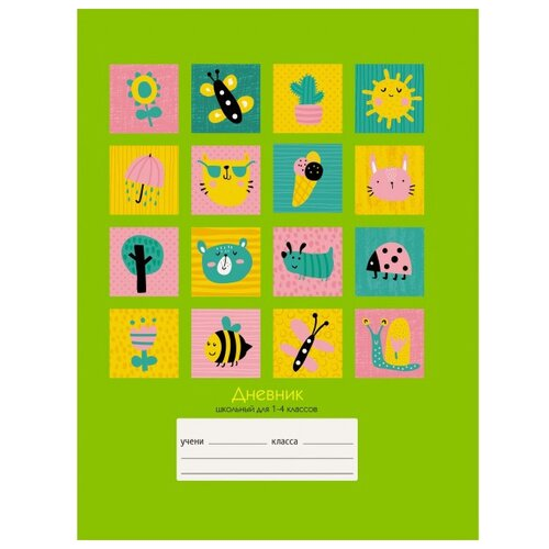 Купить Unnika land Дневник школьный для 1-4 классов Летняя пора зеленый, Дневники