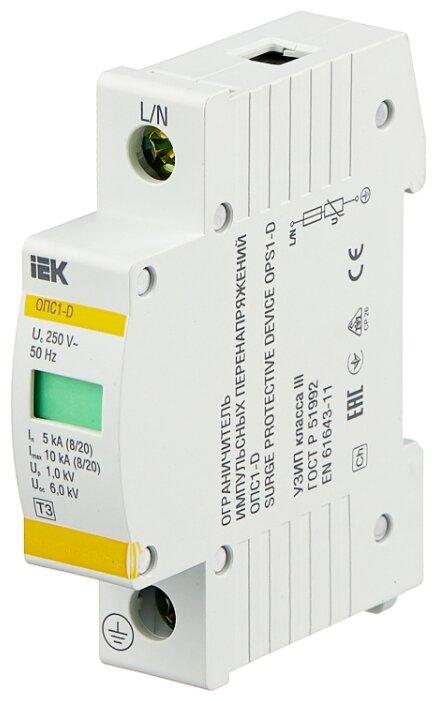 Защита от перенапряжения IEK MOP20-1-D 1П