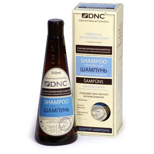 DNC шампунь для окрашенных волос для частого использования 350 мл набор масок для волос dnc dnc dn001lwvhm38