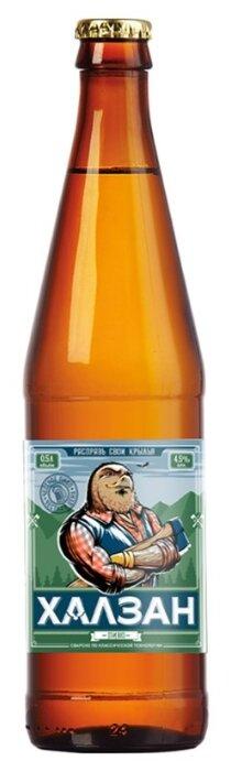Пиво светлое Халзан 0.5 л