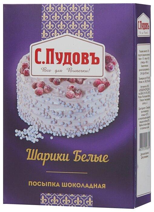 С.Пудовъ посыпка шоколадная Шарики белые 90 г