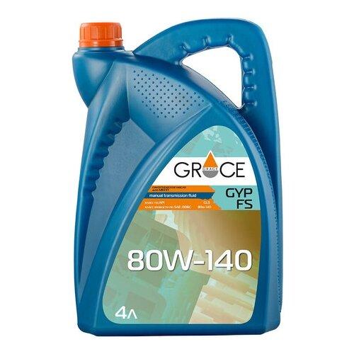 Трансмиссионное масло Grace Lubricants GYP FS 80W-140 4 л