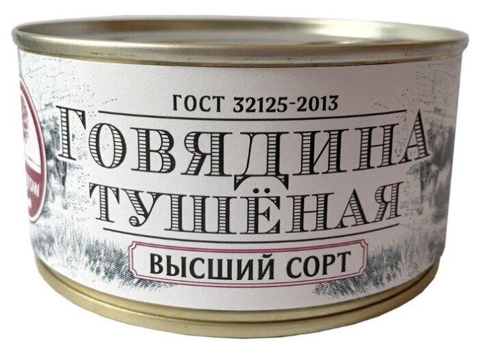 """Купить Говядина тушеная """"Высший сорт"""" ГОСТ, ж/б 325 гр. по низкой цене с доставкой из Яндекс.Маркета (бывший Беру)"""