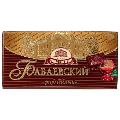 Фото - Шоколад Бабаевский Фирменный темный, 100 г шоколад lindt excellence темный с чили 100 г