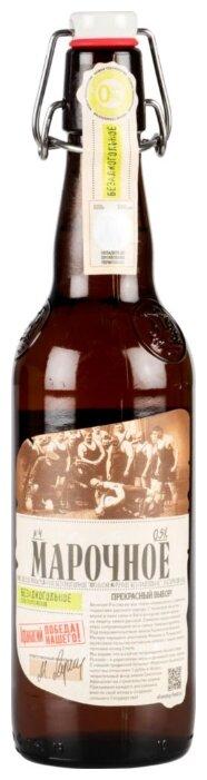 Пиво безалкогольное светлое Афанасий Марочное 0,5 л