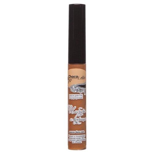 ChocoLatte Бальзам-блеск для губ Имбирь и корица