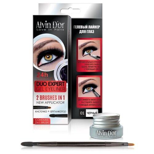 Alvin D'or Лайнер гелевый для глаз Duo Expert gel eyeliner, оттенок 01 black
