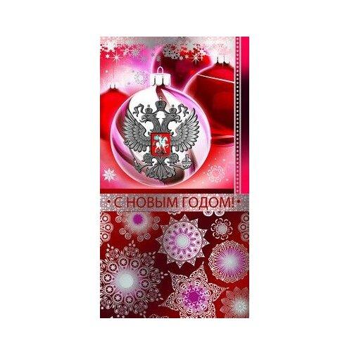 Фото - Открытка Творческий Центр СФЕРА С Новым годом! (НТ-9963), 1 шт. набор карточек творческий центр сфера корзинка с фруктами и ягодами 64 шт