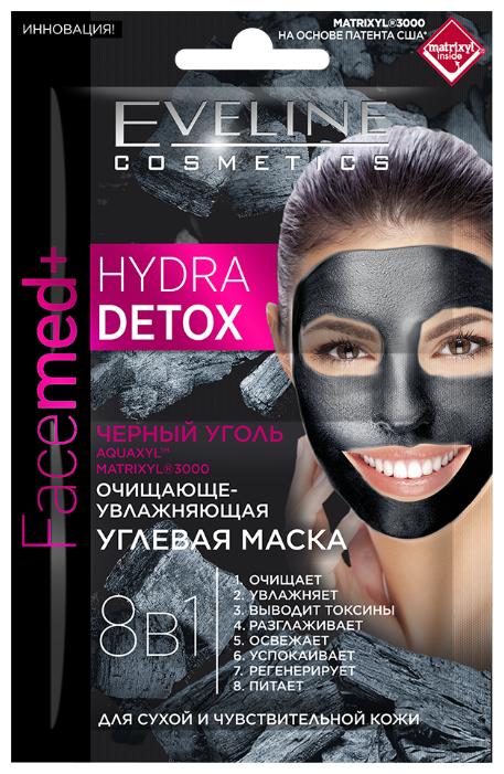 Eveline Cosmetics Facemed+ Очищающе-увлажняющая углевая маска Hydra Detox