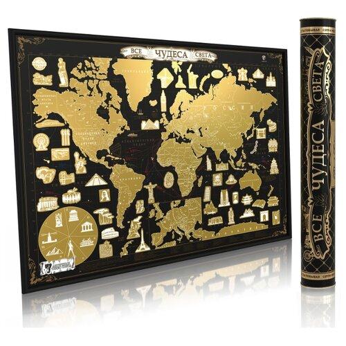 Smart Gift Стираемая карта мира Чудеса света Black Edition А1, 84 × 59 см скретч карта мира чудеса света ruby edition а1 84х59см в круглом картонном тубусе