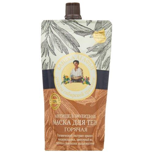 Маска Рецепты бабушки Агафьи Банька Агафьи для тела антицеллюлитная горячая 100 мл маска агафьи для волос