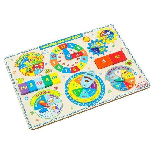 Бизиборд Alatoys Календарь погоды разноцветный недорого