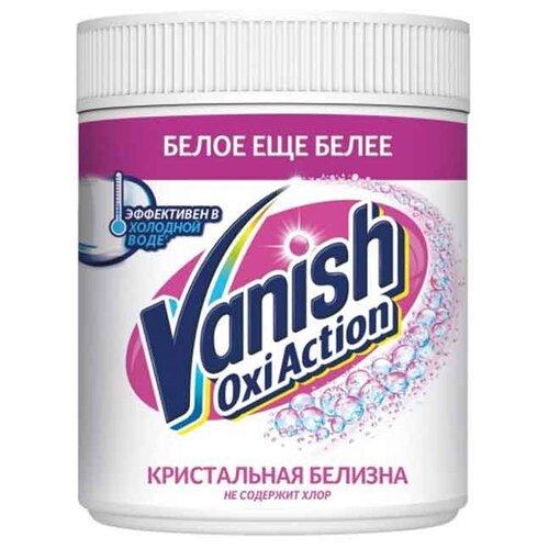 Vanish пятновыводитель и отбеливатель Oxi Action Кристальная белизна, 1 кг