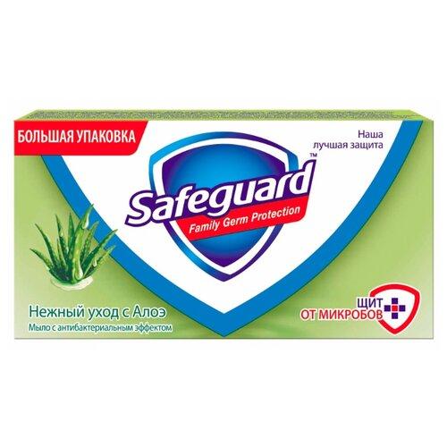 Антибактериальное кусковое мыло Safeguard Нежный уход с Алоэ, 125 г недорого