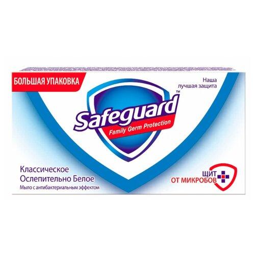 Фото - Антибактериальное кусковое мыло Safeguard Классическое ослепительно белое, 125 г косметика для мамы safeguard мыло туалетное классическое ослепительно белое 90г