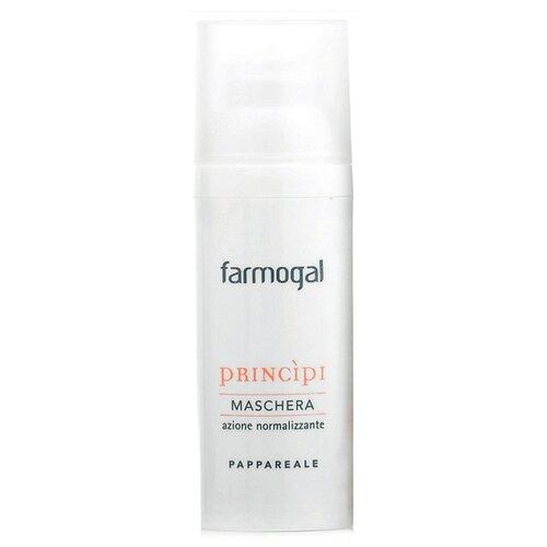 Farmogal маска питательная на основе маточного молочка пчел, 50 мл
