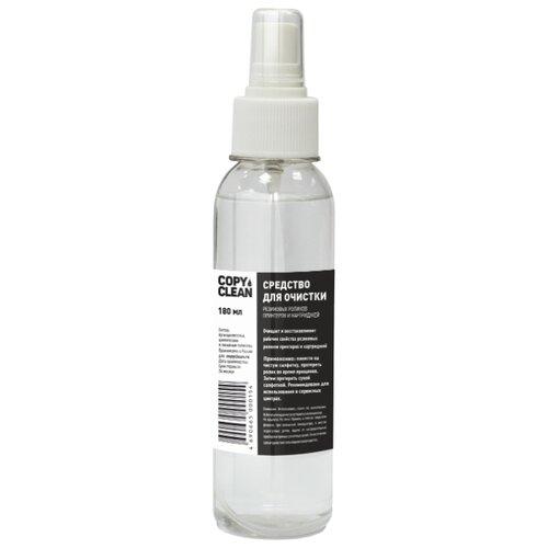 Фото - Средство для очистки резиновых роликов, 180 мл, COPYCLEAN (кнопочный распылитель) смазка copyclean для принтеров 35ppm mfp300 20 гр