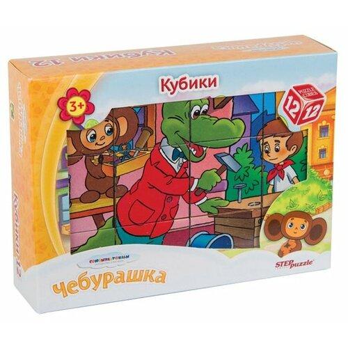 Купить Кубики-пазлы Step puzzle Чебурашка 87341, Детские кубики