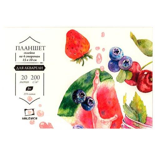 Купить Планшет для акварели Малевичъ Sweet dreams Fin 15 х 10 см, 200 г/м², 20 л., Альбомы для рисования