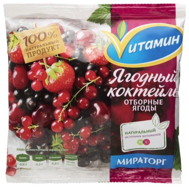 Vитамин Ягодный коктейль замороженный 100 г